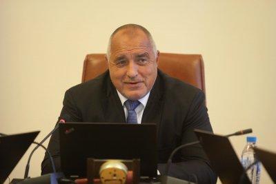 Премиерът Бойко Борисов коментира заплахите от хакерски атаки на форум по киберсигурност