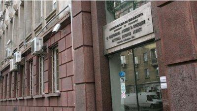 Спецпрокурор: Служители на НАП не са участвали в хакерската атака