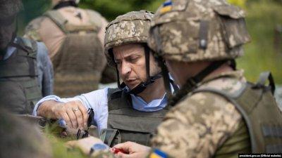 Зеленски планира изтегляне на войски от фронтовата линия