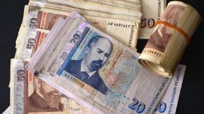 Добра вест! Падна таксата при замяна на скъсани банкноти
