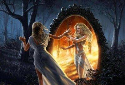 Вълшебните огледала съществуват