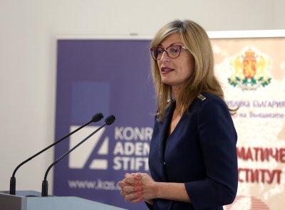 Правителството реши: Подкрепяме Албания и Северна Македония за ЕС