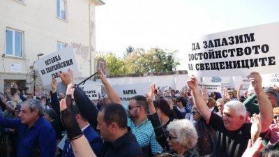 Арменците у нас се вдигнаха на протест
