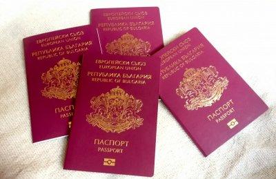 """Чужди """"инвеститори"""" са получавали БГ паспорти, без да вложат и лев"""