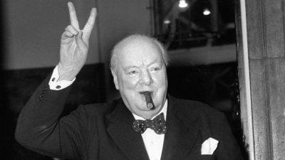 Търг за недопушена от Чърчил пура