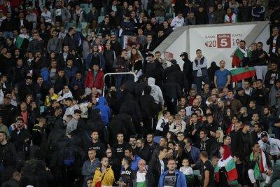 Димитър Бербатов: Доживотно наказание за расистите!