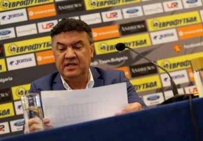 Боби: В България няма черно тото, гарантирам!