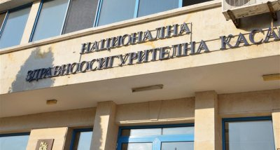 """НАП прибрала 5 млн. лв. от """"такса"""" върху здравните вноски"""