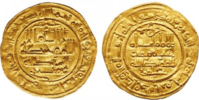 Най-рядката монета струва $2 000 000