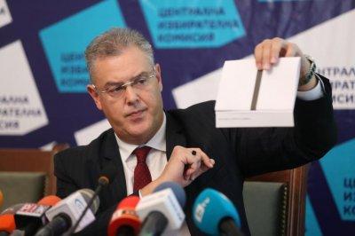 ЦИК: 770 чужденци ще гласуват на местния вот