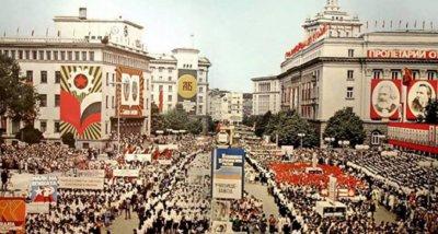 Анализ от Скопие: България по-добре при СССР, отколкото в ЕС