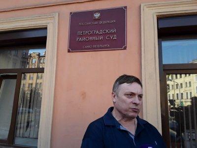 Българи осъдени за дрога в Санкт Петербург