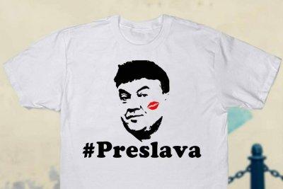 Само в Lupa.bg: Тениски с Перуката - хит сред феновете