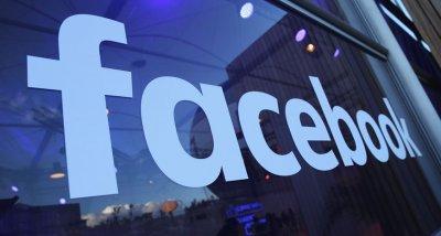 """""""Фейсбук"""" изпадна от Топ 10 на най-скъпите марки"""