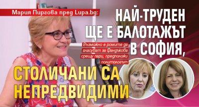 Мария Пиргова пред Lupa.bg: Най-труден ще е балотажът в София, столичани са непредвидими