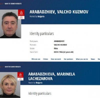 Първо в Lupa.bg: Интерпол още дири Ветко и Маринела