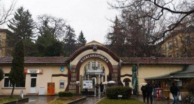 Александровска болница с акредитация да лекува затлъстяване