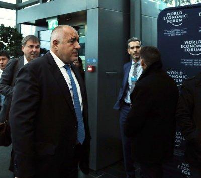 Борисов пристигна в централата на СИФ в Женева