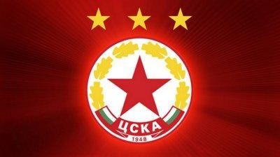 Съдът взе решение: Емблемата и активите са на ЦСКА