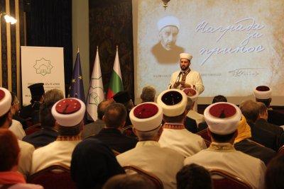 Висшият мюсюлмански съвет излезе с декларация за 10 ноември 89-та