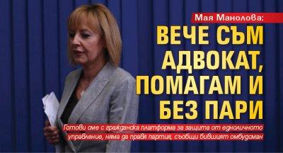 Мая Манолова: Вече съм адвокат, помагам и без пари