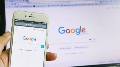 """Търсачката """"Гугъл"""" е събирала лични данни на пациенти"""