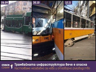 Борис Бонев реже главите в столичния Електротранспорт