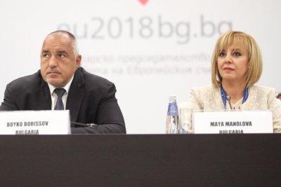 Мая Манолова: Не ме е страх от заплахите на Бойко