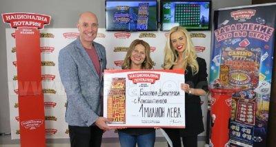 Късмет: Елена спечели 1 млн. лева от лотарията