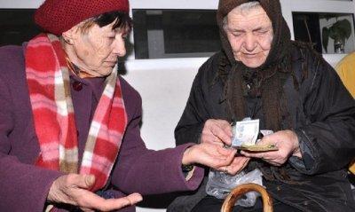 Втората пенсия – пожизнена, месечна или еднократна