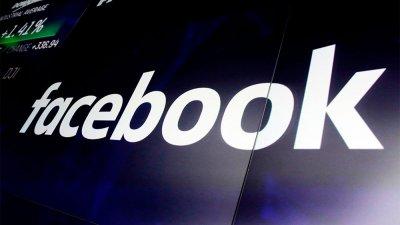 """Фейсбук"" изтри 5,4 млрд. фалшиви профила"