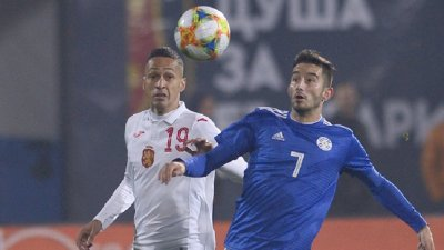 В приятелски мач: Парагвай ни пожали с 1:0