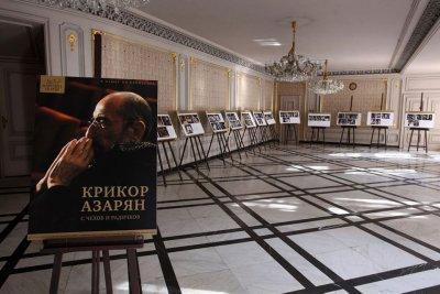 Народният театър почита Коко Азарян с изложба