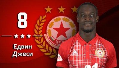 ЦСКА продава нападател за 2 млн. евро