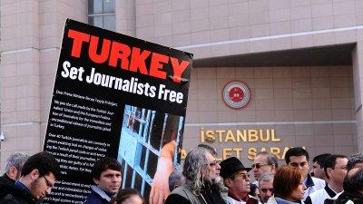 """""""Свобода на словото"""" - стотици журналисти са в затвори в Турция"""