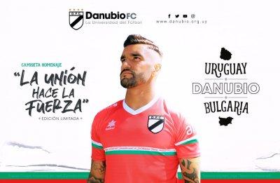Уругвайският Дунав посвети екипа си на България