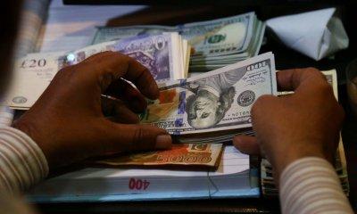 Световният дълг с нов рекорд - 250 трилиона долара