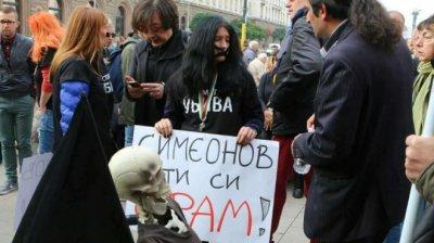 Майките на деца с увреждания на нов протест срещу Валери Симеонов