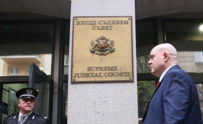 Прокурорите в писмо до Радев: Недопустимо е съдии да оказват натиск за главен прокурор