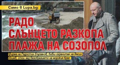 Само в Lupa.bg: Радо Слънцето разкопа плажа на Созопол