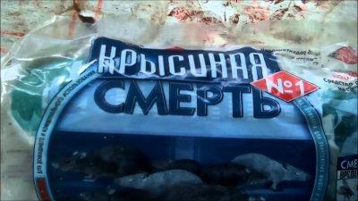 Първо в Lupa.bg: Поръчали отровата, убила детето в Кардам, по интернет