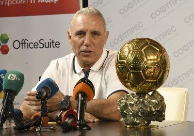 Стоичков: Няма шанс да се върна в българския футбол