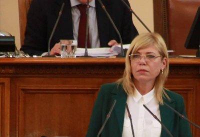 Депутат от ГЕРБ хвърли оставка