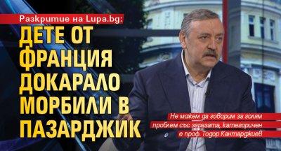 Разкритие на Lupa.bg: Дете от Франция докарало морбили в Пазарджик