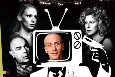 """Сатирата поставя спектакъл по кинохита """"Телевизионна мрежа"""""""