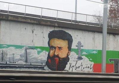 Срам! Поругаха Ботев в Пловдив