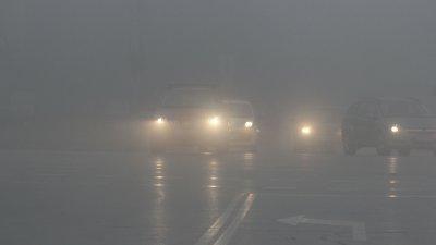 Жълт код за мъгла е обявен за утре