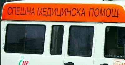 Пожарникар катастрофира, рани рускиня