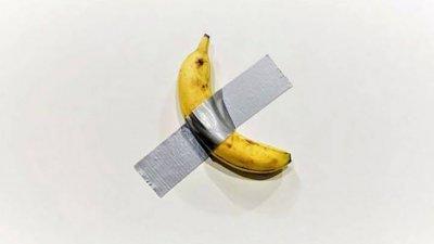 Продадоха за $120 хил. банан, залепен за стена