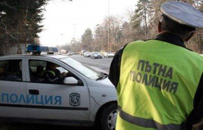 Започват засилени полицейски проверки по пътищата